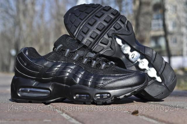 Кроссовки Nike Air Max 95 Triple Black