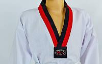 Добок (кимоно) для тхэквондо ВТФ 110 см.