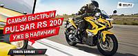 BAJAJ PULSAR RS200 ABS жёлтый