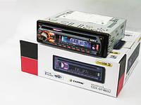 Автомагнитола Sony GT460U DVD USB+SD съемная панель, фото 8