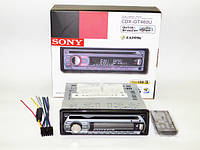 Автомагнитола Sony GT460U DVD USB+SD съемная панель, фото 10