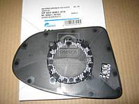 Вкладыш зеркала левый NIS QASHQAI (Производство TEMPEST) 0370391473