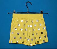 Детские трикотажные шорты для девочки 9-13 лет, Детские шорты недорого
