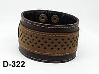 Браслет из натуральной кожи D322