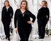 Модный велюровый спортивный костюм большого размера 50, 52, 54, 56