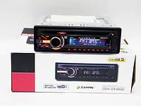 Автомагнитола сони Sony 490 DVD USB+SD съемная панель, фото 4