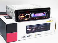 Автомагнитола сони Sony 490 DVD USB+SD съемная панель, фото 5