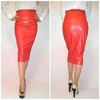 Женская кожаная юбка миди у-2112