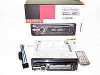 Автомагнитола сони Sony 490 DVD USB+SD съемная панель, фото 8