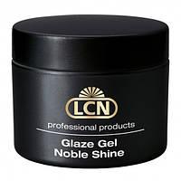 Запечатывающий гель с эффектом мерцания LCN Glaze Gel Noble Shine Sealant