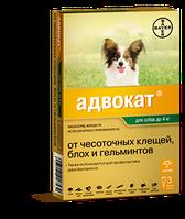 АДВОКАТ (ADVOCATE) Капли на холку для собак до 4 кг (1 пипетка )