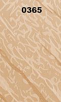 Жалюзи вертикальные 89 мм волна 0365 — тканевые, светлые