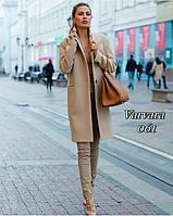 Пальто женское (42-44, 44-46 ) —кашемировое от компании Discounter.top