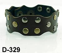 Браслет из натуральной кожи D329