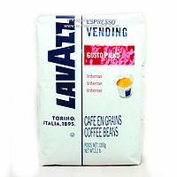 Кофе Lavazza Espresso Vending Gusto Pieno в зернах 1кг