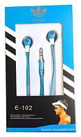 Голубые вставные Hi-Fi наушники вкладыши Adidas E-102