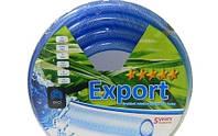 Шланг Поливочный EXPORT (Высок давление) 25мм 1д (50м)  3х Слойный