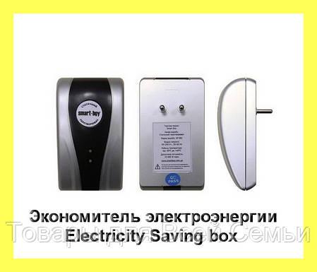Экономитель электроэнергии Electricity Saving box , фото 2