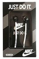 Белые вставные Hi-Fi наушники вкладыши Nike NK-008