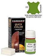 Крем-восстановитель для гладкой кожи Tarrago Quick Color, 25 мл, цв. зелёное яблоко (674)
