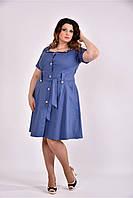 Голубое платье летнее короткое батал 770481, размер 42, 44, 46, 48, 50, 52, 54, 56, 58, 60.