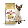 Royal Canin Siamese 400 г для сиамских кошек