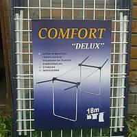 Сушка для белья Comfort Delux 18м