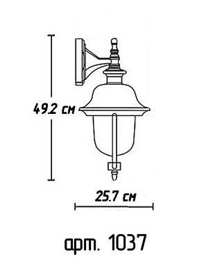 Садово-парковый светильник LUSTERLIGHT Verona II 1037, фото 2