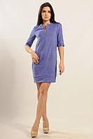 Замшевое женское сиреневое платье Маренго ТМ Ри Мари  42-52 размеры