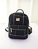 Маленький женский рюкзак в шотландскую клетку, фото 5