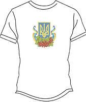 Футболки и майки для беременных и кормящих в Украине. Сравнить цены ... 9e06a41281242