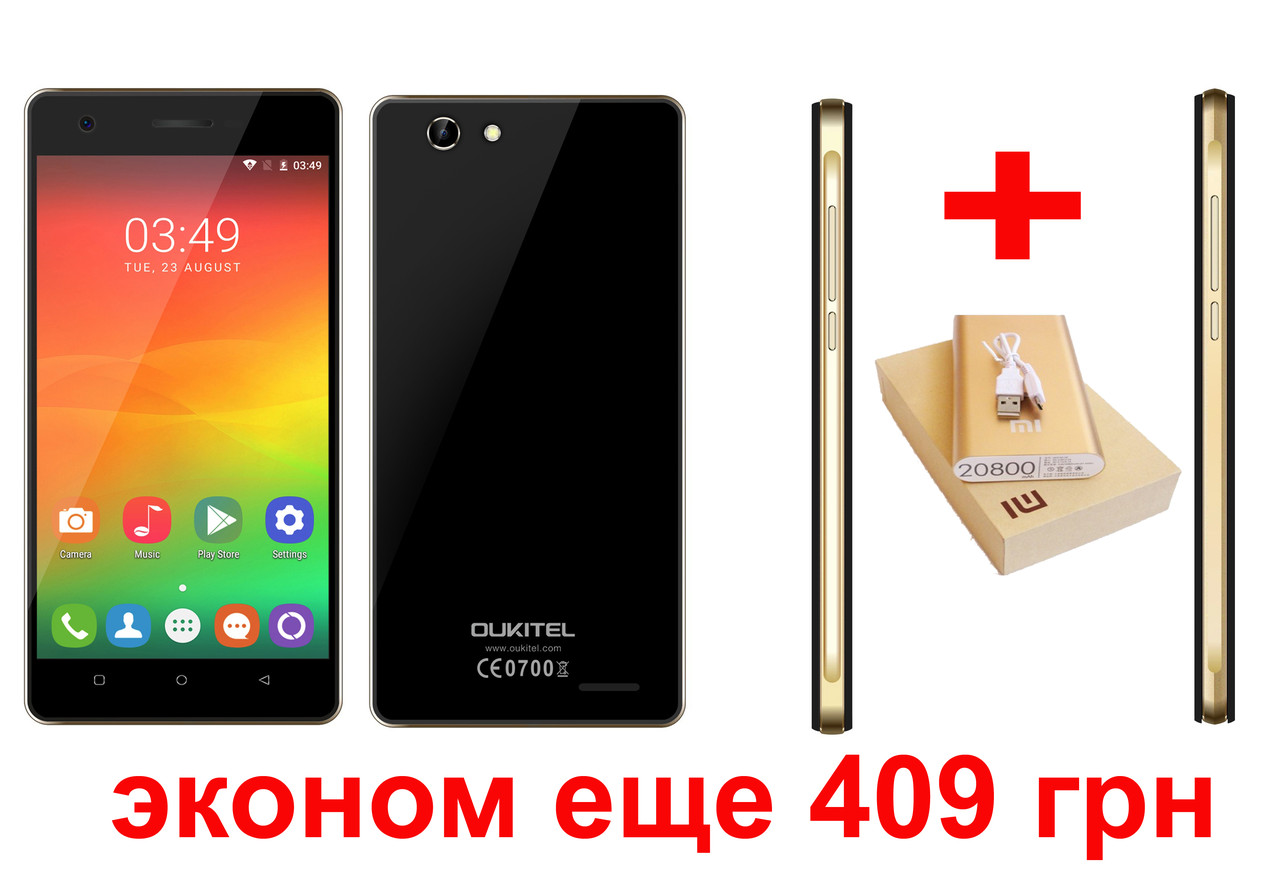 Oukitel C4 Black white экран 5.0 ,4 ядра 1+8 2sim, Android 6.0, камера 8Мp,