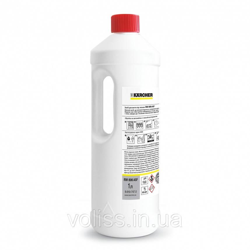 Средство для пенной очистки KARCHER RM 806 1литр (9.610-747.0)