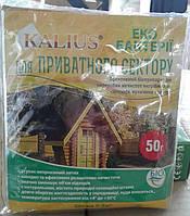 Биопрепарат KALIUS для выгребных ям и уличных таулетов
