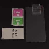 Защитное стекло Doogee X5 MAX / Х5 Max Pro 9H , фото 1