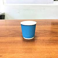 Бумажный стакан Ripple Бирюзовый 110мл