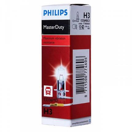 Лампа Philips MasterDuty H3 70W 24V , фото 2