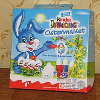 Набор для творчества Kinder Пасхальный - яйца для раскрашивания б/у