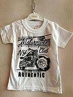 Детская футболка для мальчика Мотоцикл (4 - 8 лет)