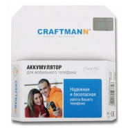 Аккумулятор для Apple iPHONE 4G, батарея 616-0521, CRAFTMANN