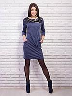 """Платье темно-синего цвета с кожаной вставкой и принтом """"мелкий горох"""""""