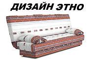 Диван Ньюс Дизайн Этно (Sofyno-ТМ)