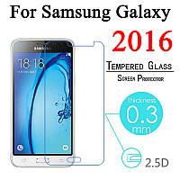Защитное стекло для Samsung J7 2016 J710 J710F J710H