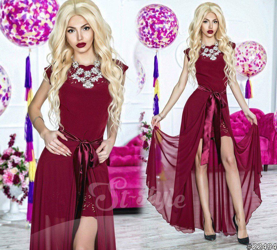 d9ea806bc75 Яркое красивое платье для торжества - Интернет-магазин