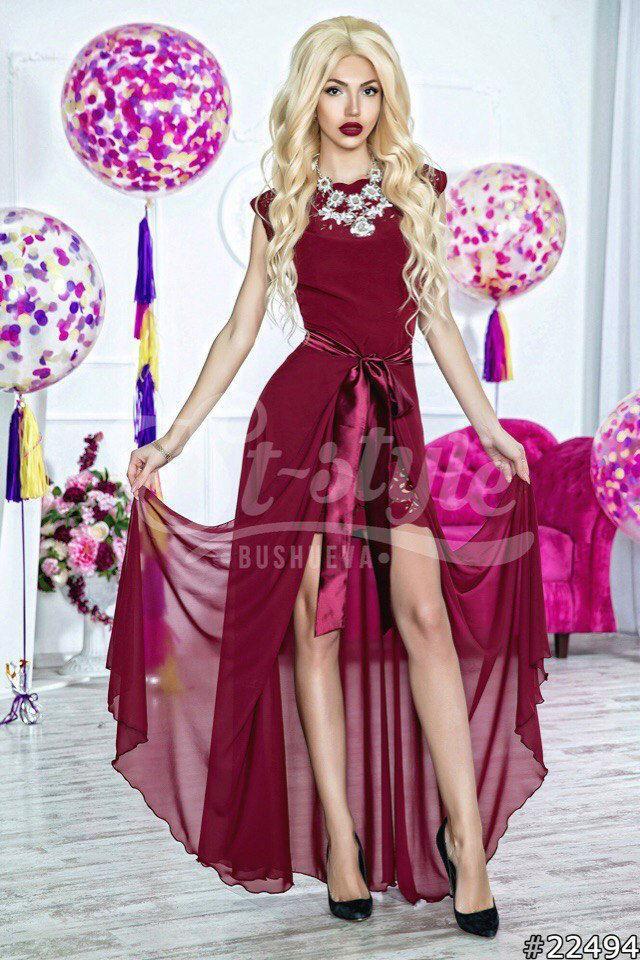437ae1973cf Яркое красивое платье для торжества