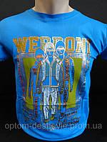 Однотонные подростковые футболки с рисунком., фото 1