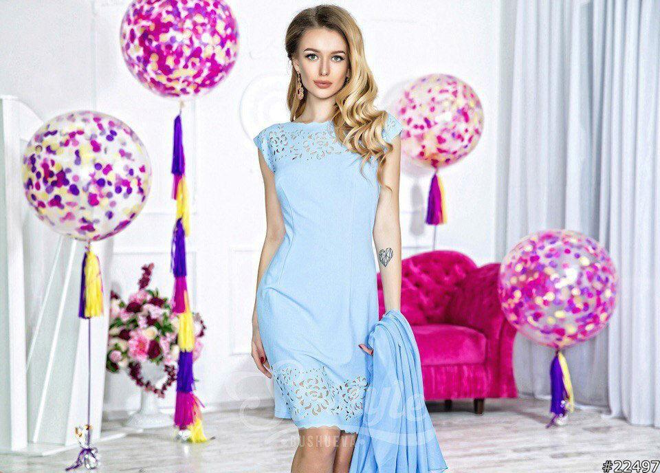 15e0c194720 Голубое платье короткое со съемной шифоновой юбкой  продажа