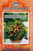 Семена томата Балкони ЕЛО F1, 20 семян,  SATIMEX (Германия)
