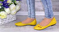 """Балетки """"Prada """" желтые код 5-146"""