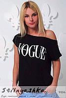 Футболка женская oversize Vogue черная